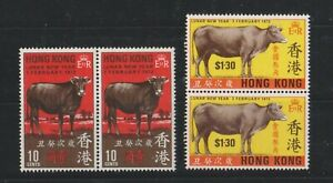 """HONG KONG, 1973, """"YEAR OF OX"""" 2 STAMP SETS FINE MINT NH. FRESH IN GOOD CONDITION"""