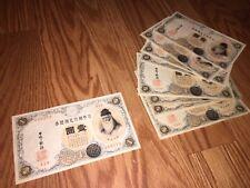 "Lot of 11 ""One Yen"" Nippon Ginko Silver Certificates 1945 Vintage Japanese Money"