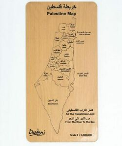 Wooden Palestine Map Puzzle Arabic and English Letters (20Cm * 40Cm * 5Ml)
