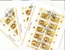 Malta FDC full set of 28 stamps on three Covers. Full sheets with margins. 2014.