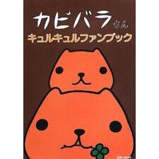 Capybara Kapibara San Kyuru Kyuru fan book