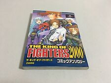 The King of Fighters 2000 Comic Anthology Manga SNK NEO GEO AES MVS CD Japan