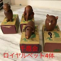 SENSHUKAI Royal Pet Set of 4 Wooden Animals Figure Vintage Handmade Wood