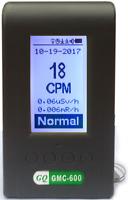 GQ GMC-600 Plus Geiger Counter Alpha, Gamma, Beta X-Ray Radiation Monitor