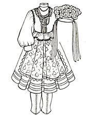 "15 -16 "" Doll Dress pattern victorian Greman French Antique vintage look 1123"