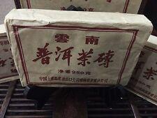 1990's CNNP 7581 Premium Grade Puer Puerh Pu-erh Pu'erh Tea Brick  (Ripe)250g