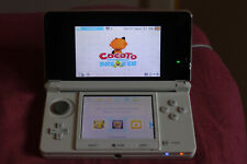 Nintendo 3DS  Console Portable blanche CARTE SD 4GO/CHARGEUR/STYLET NEUF n°1