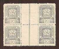 Carpatho Karpaten Ukraine GUTTER BLOCK 1945 20f gray Mi.88 CV $200+ … MNH **