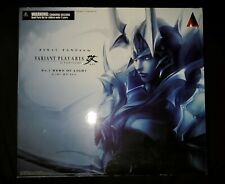 Square Enix VARIANT Play Arts Kai HERO OF LIGHT Figure USA SELLER - SEALED