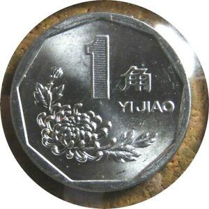 elf China 1 Jiao 1996