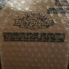 Bayblade Bay blade Slash Valkyrie Gold turbo Limited Rare Unsold product
