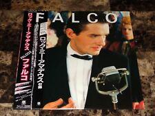 Falco Rare Japanese Import Vinyl LP Record 3 Rock Me Amadeus Vienna Calling 1986