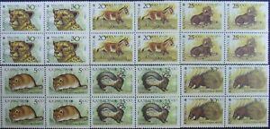 Kazakhstan-1993,Wild animals-4 x 6 St.In Block.MNH,KZH 02A
