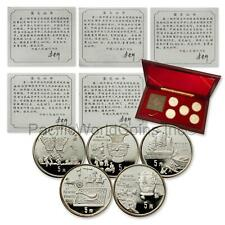 China 1992 Invention Discovery Series 1 Silver Proof Coin Set with Box&Coa S7703