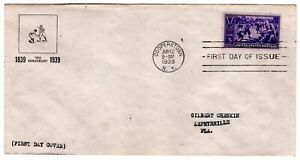 Baseball #855 First Day Cover 1939 Planty #95a CV$750