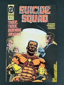 SUICIDE SQUAD #38 DC COMICS 1990 NM+ BARBARA GORDON REVEALED AS ORACLE KEY!