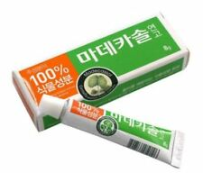 Madecasol 8g Ointment Madecassol No Antibiotics Scar Prevention Herb Dongkuk Kor