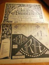 Le Journal des Brodeuses 1947 n° 629 service thé croix pochette entre deux