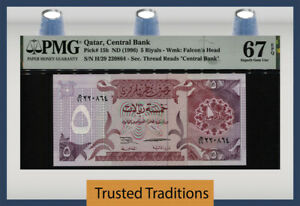 TT PK 15b 1996 QATAR CENTRAL BANK 5 RIYALS PMG 67 EPQ SUPERB GEM UNCIRCULATED!