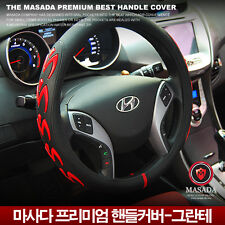 Gauss New Grante Car Steering Wheel Cover - 37 cm All Red New Gift Man Drivers