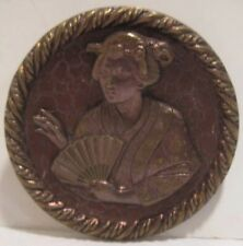 Old Antique Japan Geisha Girl w/ Fan 3 Piece Metal Sewing Picture Button