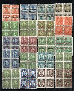China Small Lot of blocks of 4(45) Mint VFNH (1 HR), CV No and CV ?, see desc,