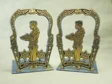 Vintage Bar Mitzvah Jewish Hebrew Bookends- Boy Standing - Multiple Colors