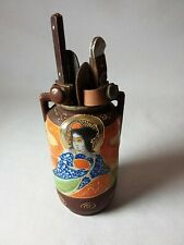 Hand Painted Japanese Vase Made in Japan Circa 1950's
