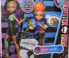 BNIB ~ MONSTER HIGH - HOWLEEN & CLAWDEEN WOLF ~ RARE 1ST EDITION SET +DIARY&PET