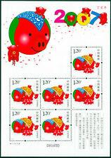 CHINA 2007-1 Lunar New Year Pig Zodiac mini-pane