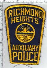 Richmond Heights Police (Ohio) Auxiliary Shoulder Patch from early 1980's