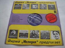 Vladimir Sofronitsky/Neuhans - piano, Prokofiev: Sarcasms/Tales of Grandmother