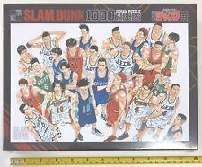 SLAM DUNK JIGSAW PUZZLE JUMP ANNIVERSARY Vol 2 50th SLAMDUNK JAPAN ANIME MANGA