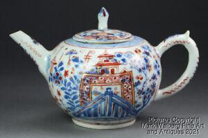 Chinese Export Porcelain Teapot, Underglaze Blue & Iron Red Pavilion Design,18 C