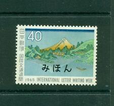 Japan #850 (1965 Letter Writing Week) VFMNH MIHON (Specimen) overprint.