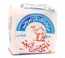 Olive Oil Bar Soap Castile Traditional Organic Soap AlJamal 130 gram From Nablus