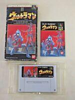 Ultraman Super Famicom sufami SNES SFC Nintendo boxed ultra man Bandai Japan
