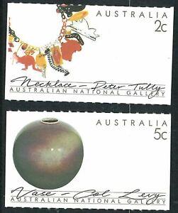 1988 Australian Fine Arts Stamps Set 2c+5c - Aussie Icons Necklace & Vase issues