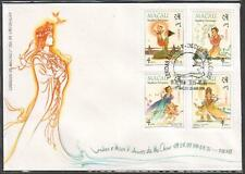 MACAU 1998 Legends & Myths Gods of Ma Chou FDC