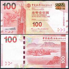 HONG KONG - BANK OF CHINA  100 DOLARES 2012 Pick Nuevo  SC  UNC