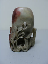 WONDERFUL 19th C. CHINESE CARVED NEPHRITE JADE SMALL VASE with LOTUS