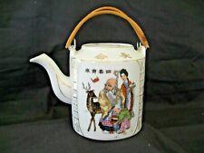 Vintage 1950s Japanese Macusan Ceramic Porcelain Teapot ~ Sankyo Music Box .