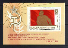 RUSIA-URSS/RUSSIA-USSR 1970 MNH SC.3778 October Revolution