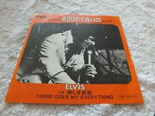 Elvis Presley - (I Really Don't Want To Know = 知りたくないの - Japan - Ex Plus