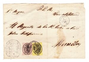 1859 SPAIN TO PHILIPPINES COVER