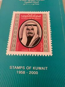 Kuwait  stamps catalogue 1958-2000