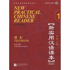 New Practical Chinese Reader (2nd edition): Textbook 1