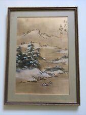 More details for beautiful antique japanese silk landscape painting gold lustre signed framed