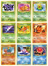 Japanese Pokemon Cards Neo Revelation Uncommons (CHOOSE CARD)