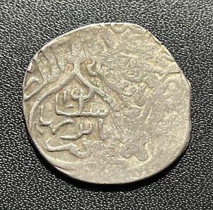Timurid AH851-861 Tanka Silver Coin: Abu'L Qasim